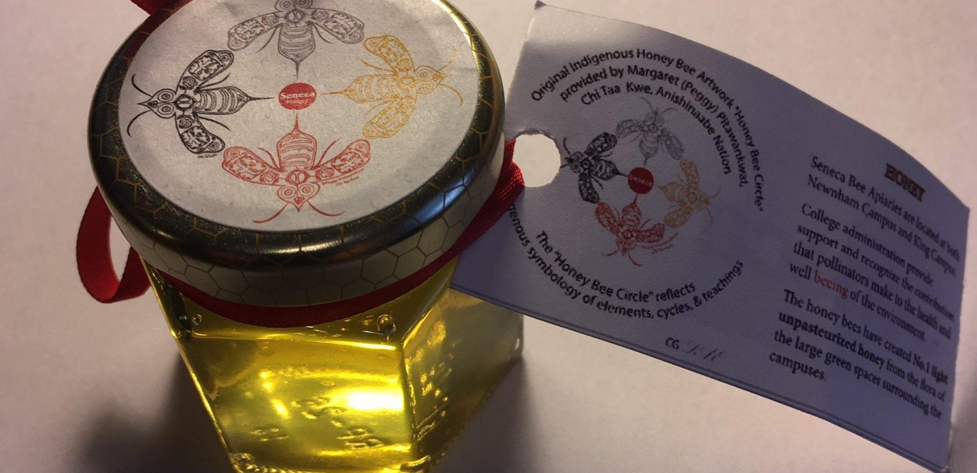 Seneca honey jar